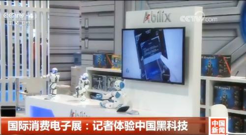 CES 2018:央视记者体验中国黑科技,教育机器人受关注