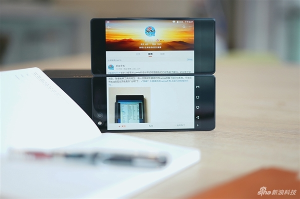 中兴折叠手机AXON M图赏:4种模式玩出新花样
