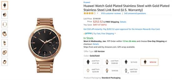 华为镀金智能手表大降价 只要1625元