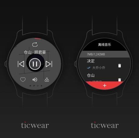 问问手表Ticwatch首发体验独立可穿戴设备的音乐App网易云音乐