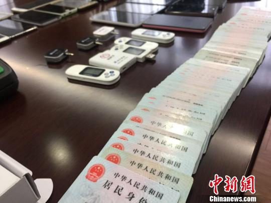 上海侦破首起利用移动支付平台盗刷信用卡诈骗案