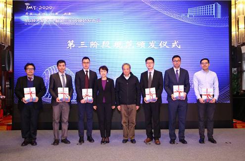英特尔全面支持中国5G第三阶段技术研发测试
