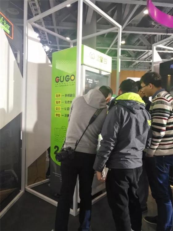 远望谷智慧冰箱GUGO重磅登陆微信公开课