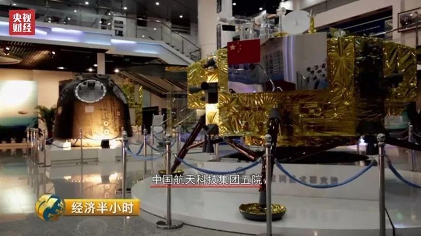 突破西方核心技术封锁 中国航天器试水3D打印