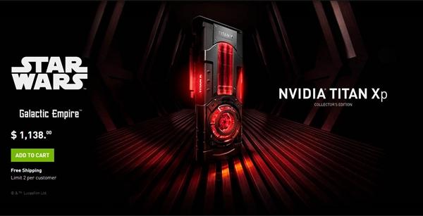 网友卖掉Vega购入TITAN:倒手居然还赚了