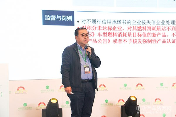 黄永和:补贴退出后的新能源汽车政策体系八大项正在研究