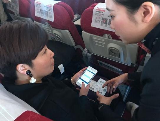 航空Wi-Fi解锁 未来3年内有望普及