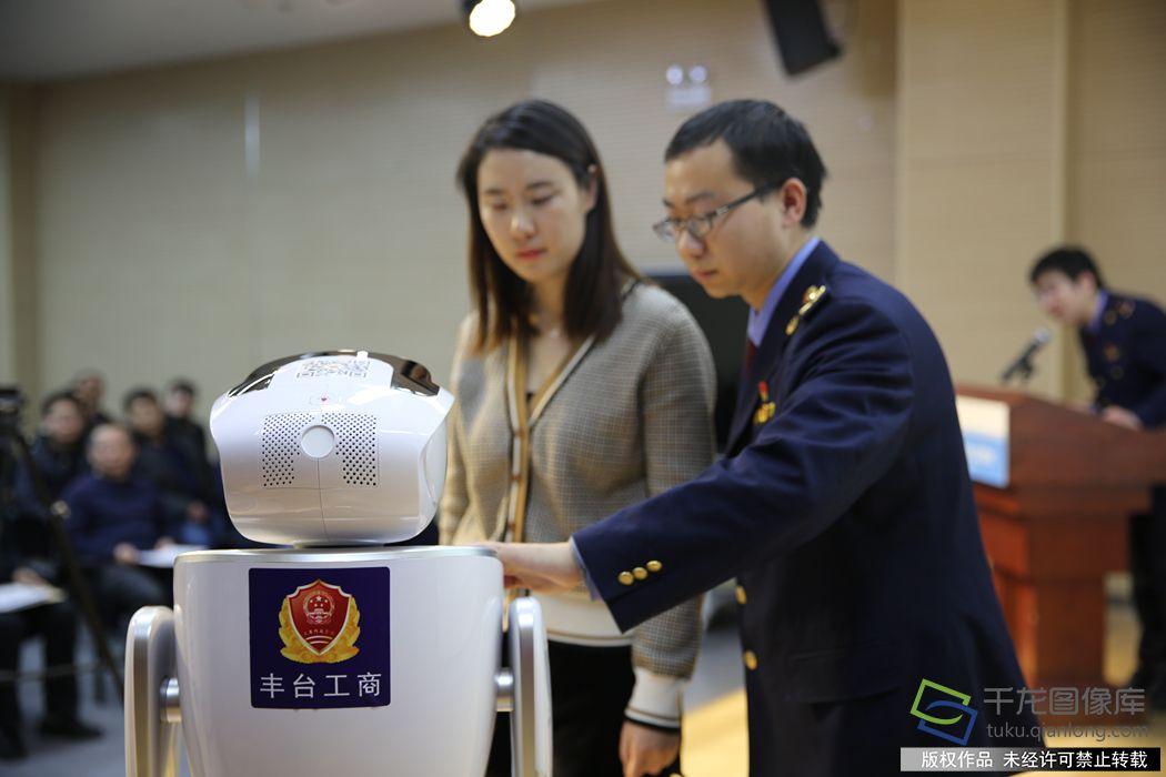 全国首款工商智能普法机器人即将上线