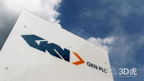 Melrose以70亿英镑的价格收购GKN股票