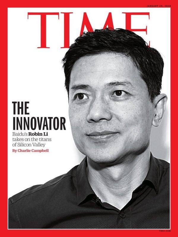 百度李彦宏登上《时代周刊》封面 引领中国AI