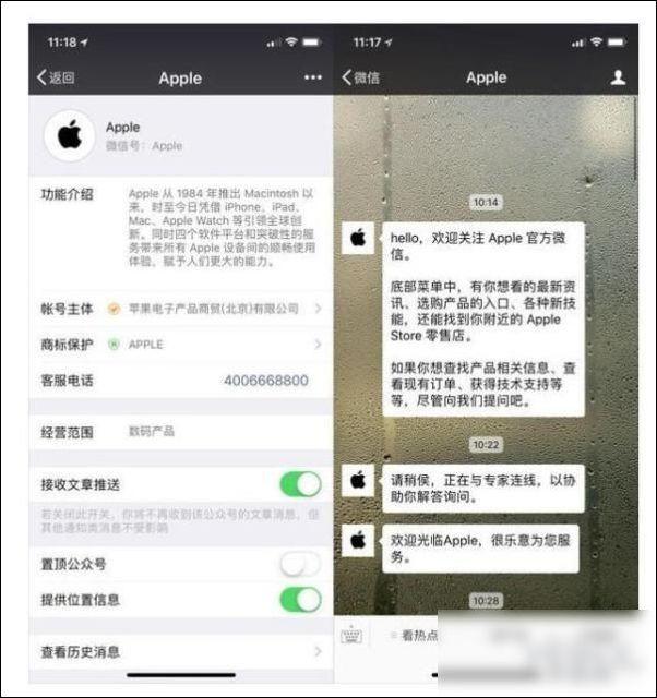 苹果向微信低头?如何评价苹果推出微信公号?