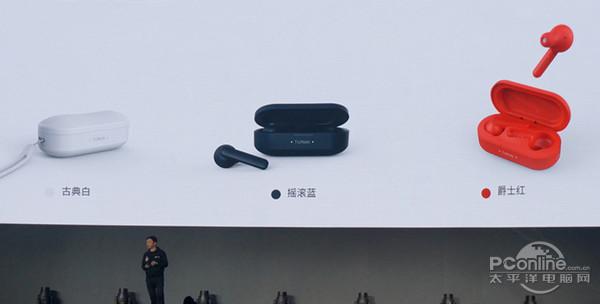 无线束智操控 出门问问发布小问智能耳机TicPods Free