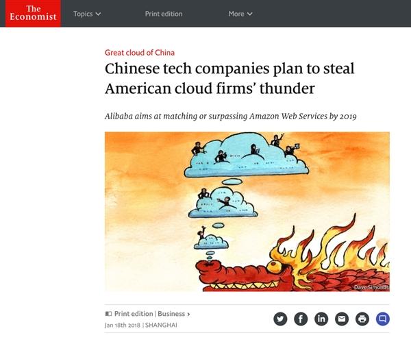 《经济学人》大赞阿里巴巴云计算:伟大的中国云