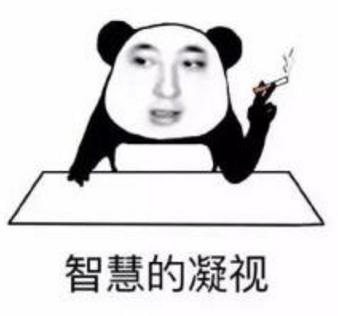 """拿好不谢!""""黑科技""""构筑新春安防指南"""