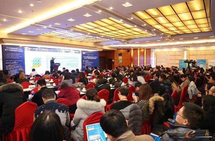2018中国智能制造百人会年会在京成功举办