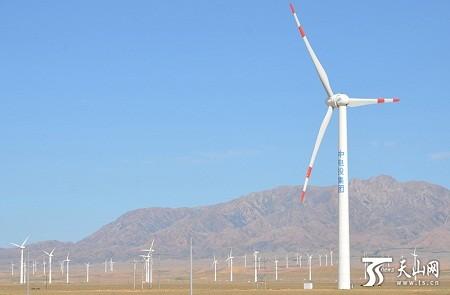 """清洁能源助力新疆迎来""""风电产业""""新时代"""