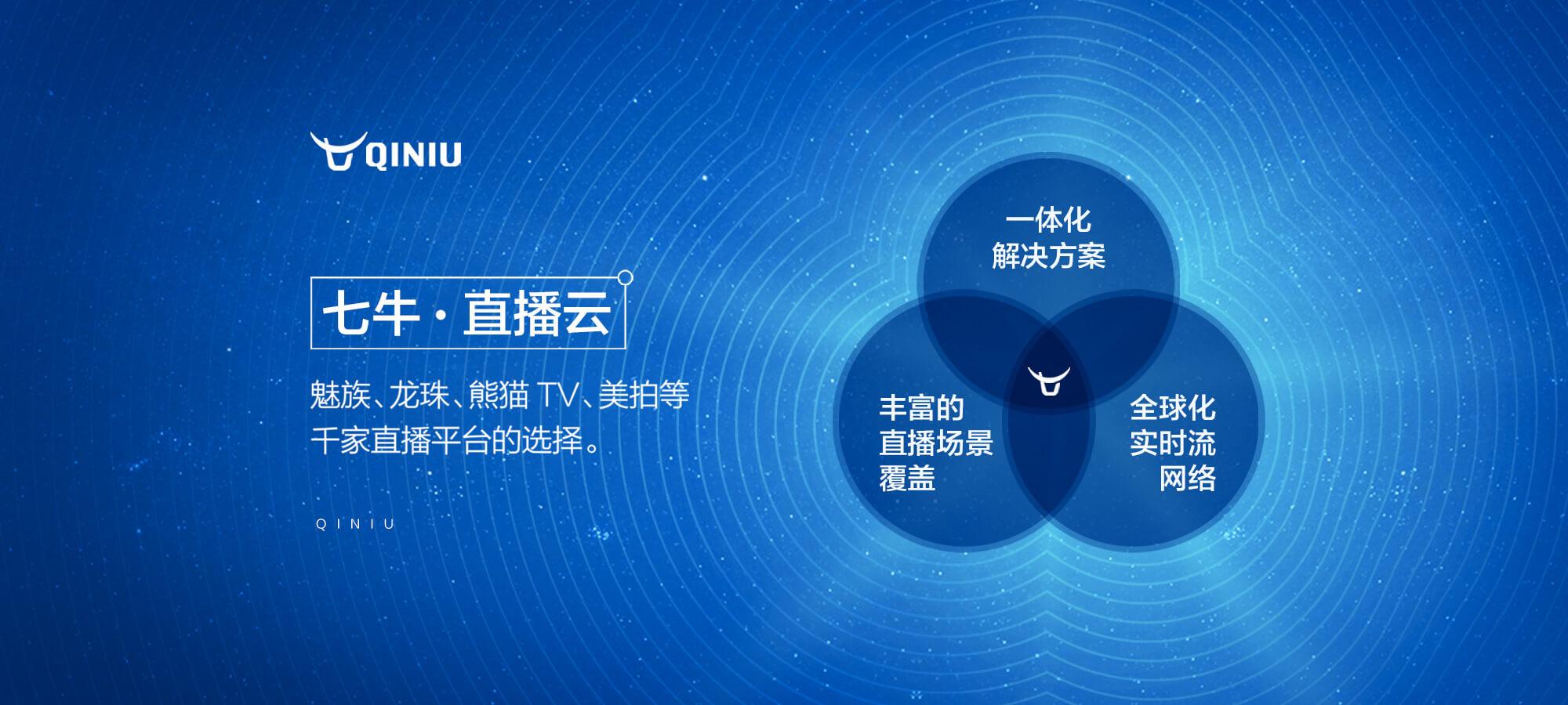 2017年七大云计算新贵公司融资排行榜