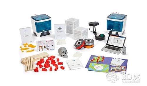 PrintLab发布教育套件以在教室中实施3D打印