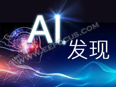 AI通用芯老玩法新套路:GPU/FPGA脱颖而出,CPU/DSP还有哪些可能