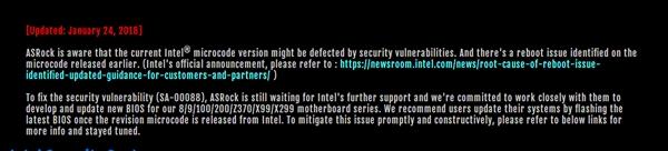 打安全补丁重启频繁 惠普和华擎撤回BIOS更新
