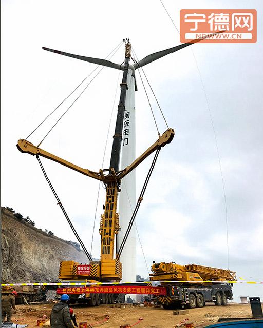 霞浦浮鹰岛风电项目有望于2月初实现并网发电