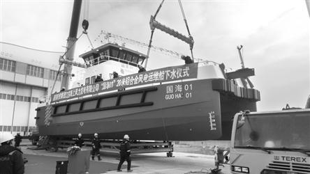 国内首艘专业海上风电运维船大连下水