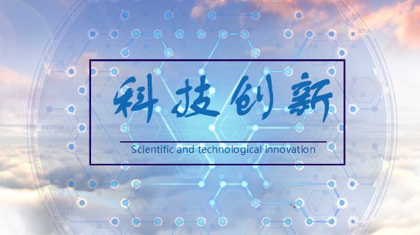"""找准科技创新突破口 仪器产业或将迎来新""""变革"""""""
