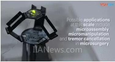 全球最小机械臂亮相:可挑选和包装微小物体