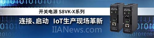 欧姆龙新品:开关电源S8VK-X系列