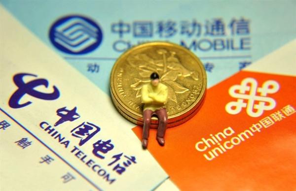 移动靠边!中国电信晒数据:宽带第一