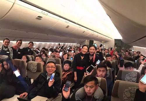 飞机上如何上网?