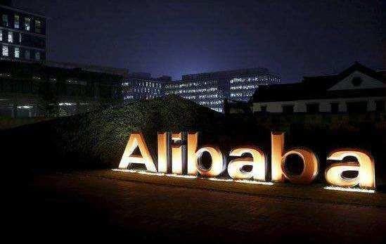 全球最受尊敬公司榜单:阿里巴巴排名第四