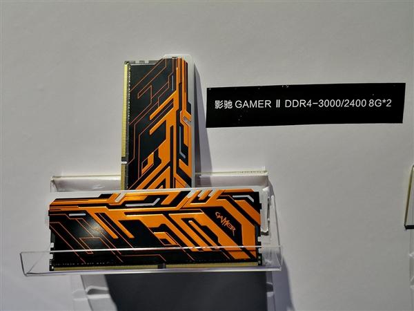 影驰GAMER II内存正式发布:全新七彩灯效