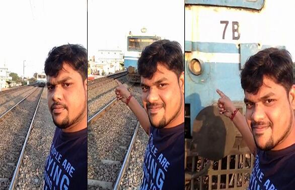 开挂!印度男子铁轨旁自拍被撞飞幸存