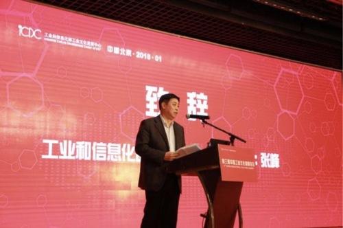"""""""工业+文化"""",助力""""中国制造2025"""""""