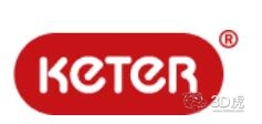 Keter Plastics依靠BigRep One进行3D打印 以实现精简设计