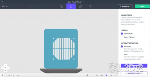Carbon推出基于云的3D打印仿真工具的更新版