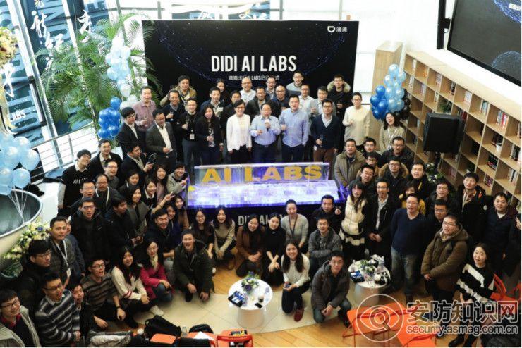 滴滴 AI Labs 成立:加快人工智能智能交通技术发展