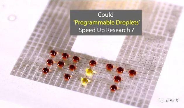 数字微流控技术能否革新实验?