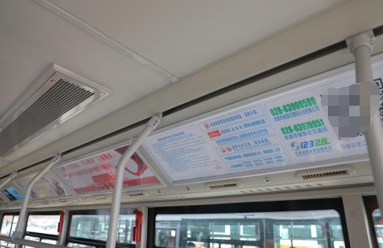 环保节能,新都区首批新能源公交车投入使用