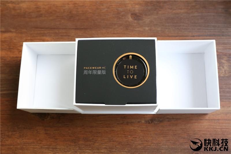 腾讯Pacewear HC周年限量版手表评测:性价比无敌