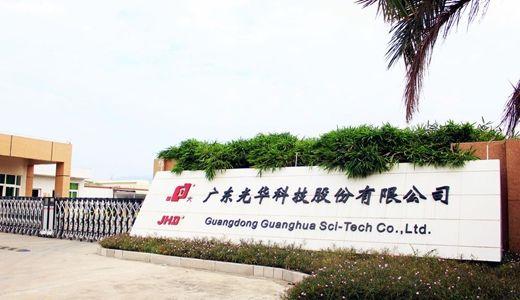 光华科技与广东省经信委、中国铁塔等战略合作 踏足动力电池回收及梯次利用