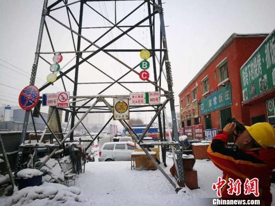 新疆遭遇极寒天气 电网运行安全稳定