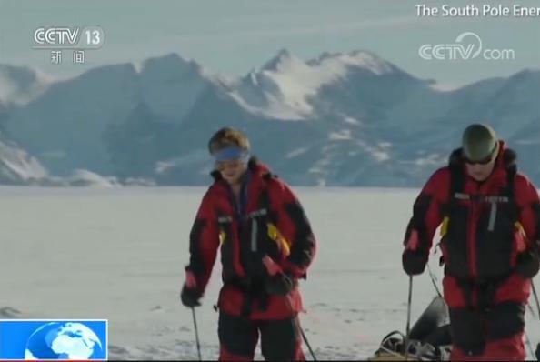 父子靠太阳能等可再生能源完成南极徒步旅行57天