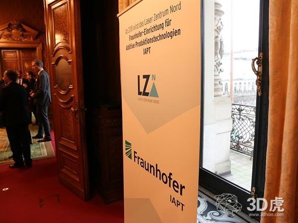 德国汉堡投资3000万欧元用于3D打印和纳米技术的研究