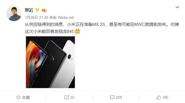 """三星S9或被""""截胡"""",高通骁龙845有望国内首发"""