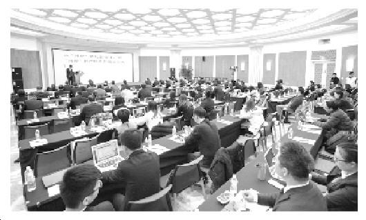 无人驾驶汽车与人工智能法律高峰研讨会举行