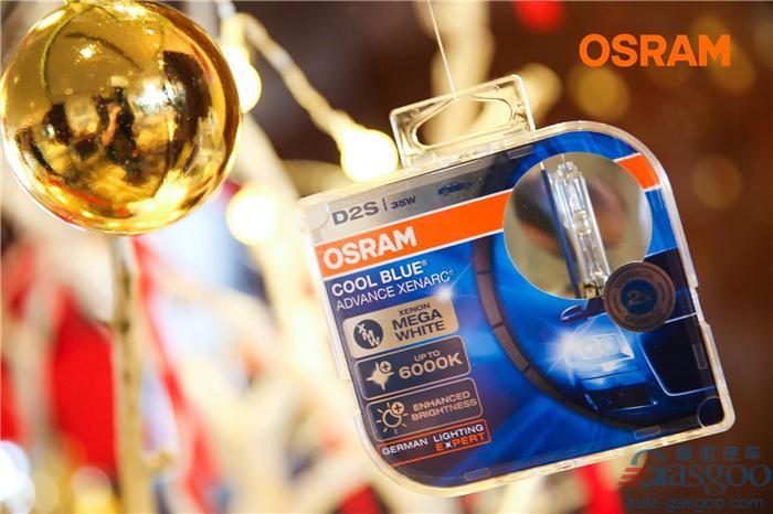 欧司朗全新HID CBA氙气灯上市 色温高达近6000K