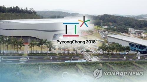 韩国构建危机管理系统 确保奥运安全万无一失