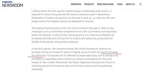 三星官方确认Galaxy S9:骁龙845机皇2月25日发